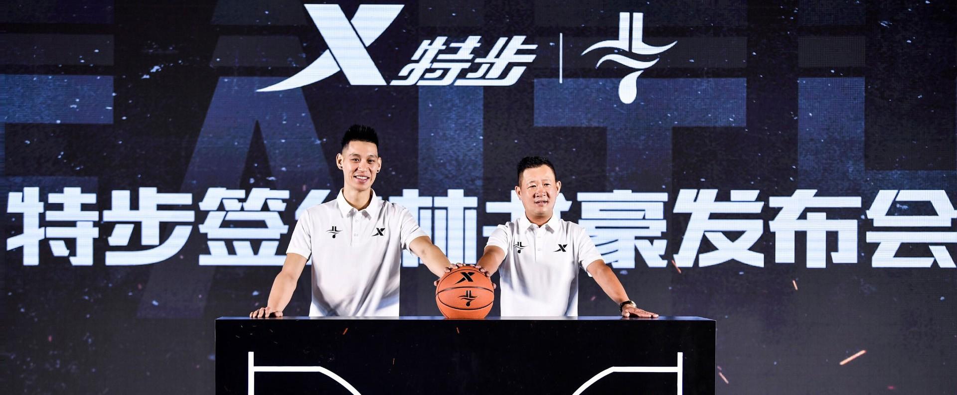 Jeremy Lin x Xtep