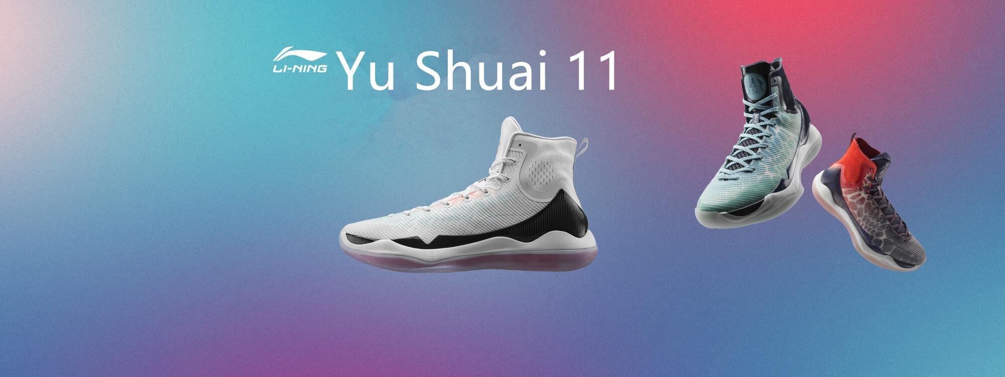 Li Ning Basketball