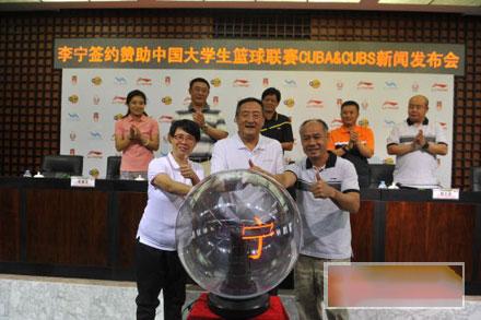 Campus x Li-Ning Basketball
