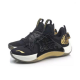 Lining 2018-2019 CBA Championship Sonic VII (Glory Edition) Low Basketball Shoes - Black/Gold