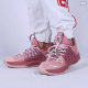Lining 2018-2019 CBA Championship Sonic VII (Glory Edition) Low Basketball Shoes - Pink