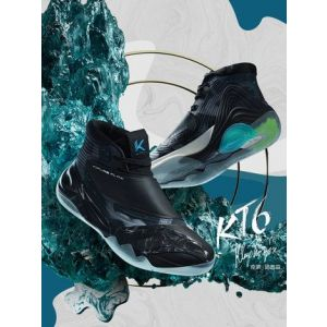 """Anta Klay Thompson KT6 """"Mountain Water """" 2020 High Men's Sneakers - 高山流水"""