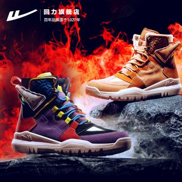Galabash Brothers x Warrior Shoes - Scorpion King