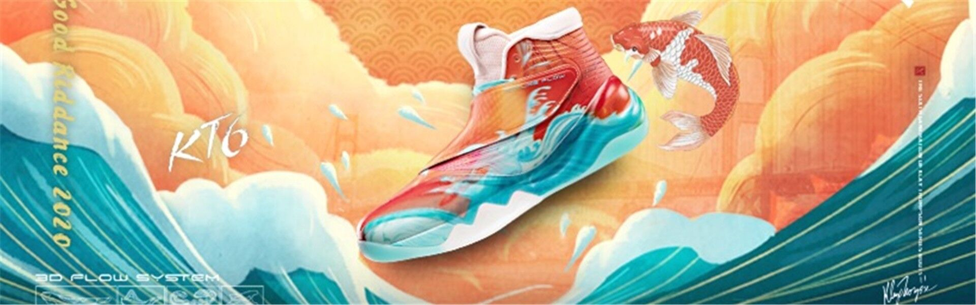 Anta KT6 Sneakers